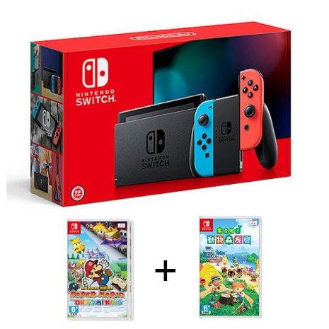 任天堂 Nintendo Switch 主機(藍紅手把)電池持續加強版+紙片瑪利歐:摺紙國王+動物森友會