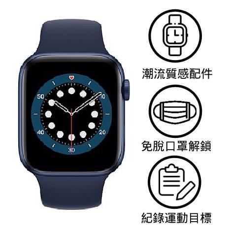 Apple Watch Series6 GPS版 44mm 藍色鋁金屬錶殼配藍色運動錶帶 (M00J3TA/A)