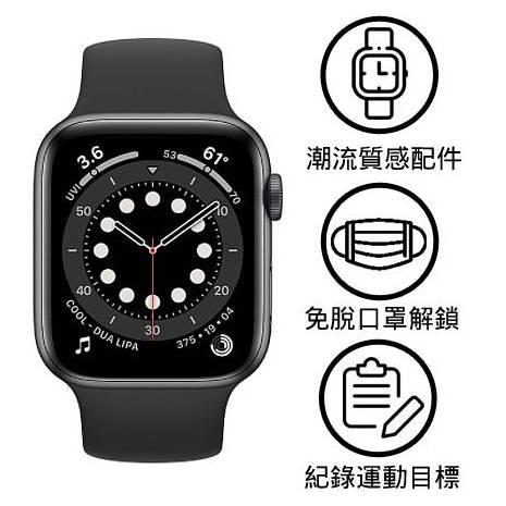 Apple Watch Series 6 GPS版 40mm 太空灰鋁金屬錶殼配黑色運動錶帶 (MG133TA/A)