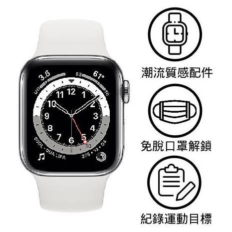 Apple Watch Series 6 GPS+LTE版 44mm 銀色鋁金屬錶殼配白色運動錶帶(MG2C3TA/A)