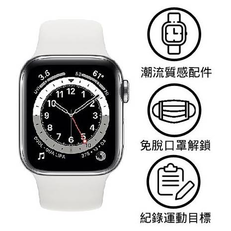 【限時95折】Apple Watch Series 6 GPS + LTE 版 40mm 銀色鋁金屬錶殼配白色運動錶帶 (M06M3TA/A)