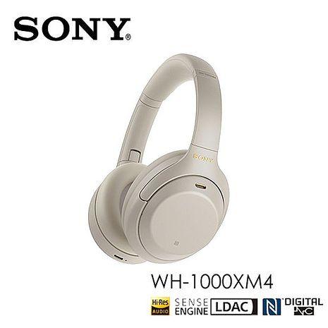 【e即棒】SONY WH-1000XM4 無線藍牙降噪耳罩式耳機 台灣公司貨_銀色(門號專案)