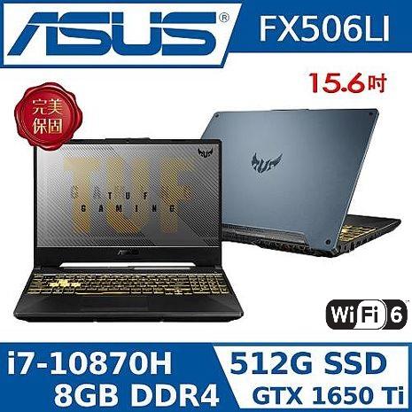 【e即棒】ASUS FX506LI-0091A10870H 15.6吋電競筆電 (門號專案)