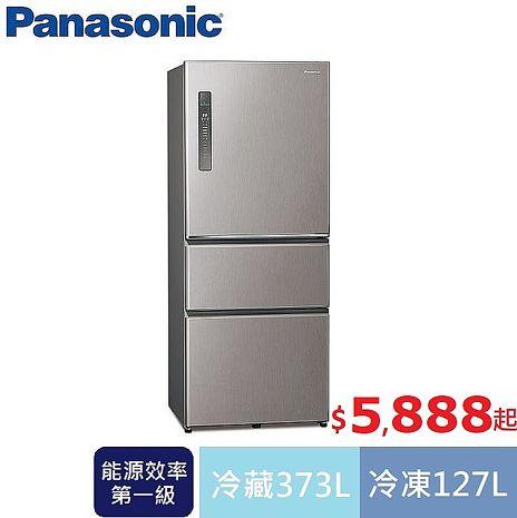 【e即棒】Panasonic 國際牌 500L三門一級能變頻電冰箱 絲紋灰 NR-C501XV-L (門號專案)