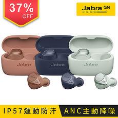 【Jabra原廠公司貨】Elite Active 75t ANC降噪真無線藍牙耳機