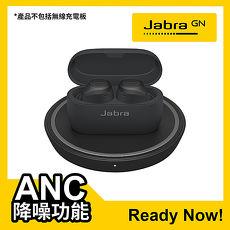 【Jabra】Elite 75t ANC降噪真無線藍牙耳機 配備無線充電盒 闇黑色