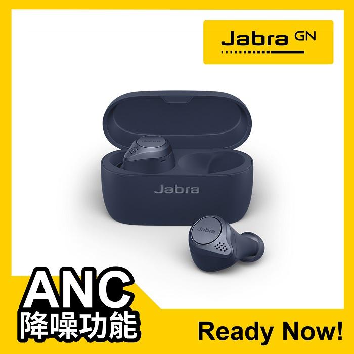 【e即棒】【Jabra】Elite Active 75t ANC降噪真無線藍牙耳機 海軍藍(門號專案)