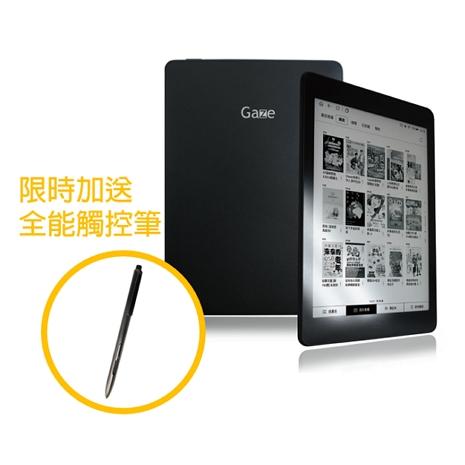 HyRead Gaze Note 7.8吋電子紙閱讀器(買就送觸控筆) 活動