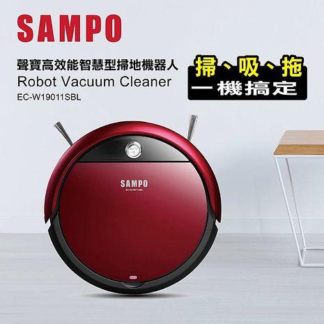 SAMPO 聲寶 EC-W19011SBL 路徑導航 掃地機器人
