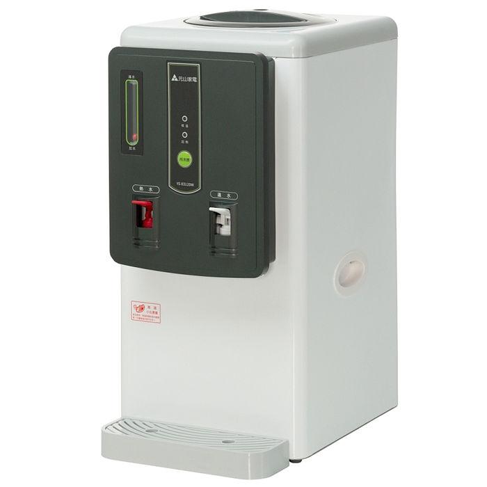 元山 YS-8312DW 全開水溫熱 開飲機