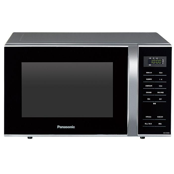 Panasonic 國際牌 NN-ST34H 25L微電腦微波爐(烤箱特賣)