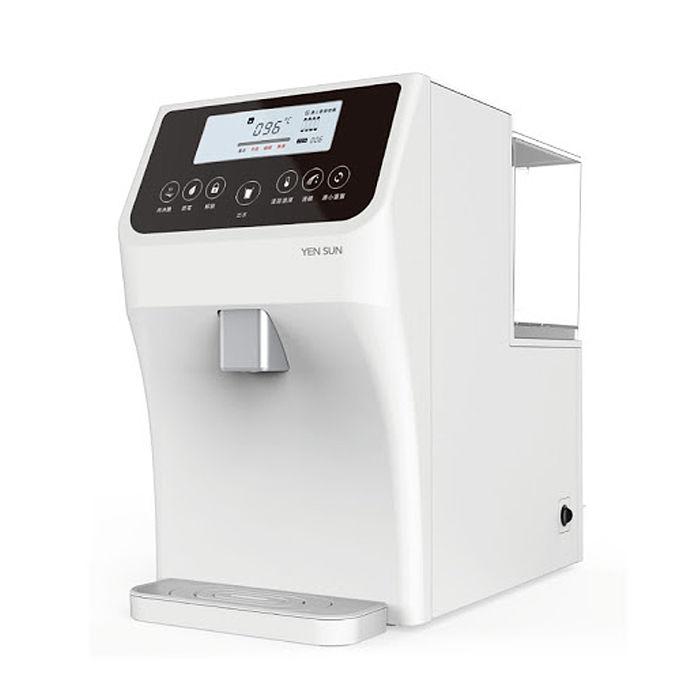 【e即棒】元山 RO調溫淨飲機 YS-8103RWT (4道快拆式濾心)(免安裝) (門號綁約優惠)