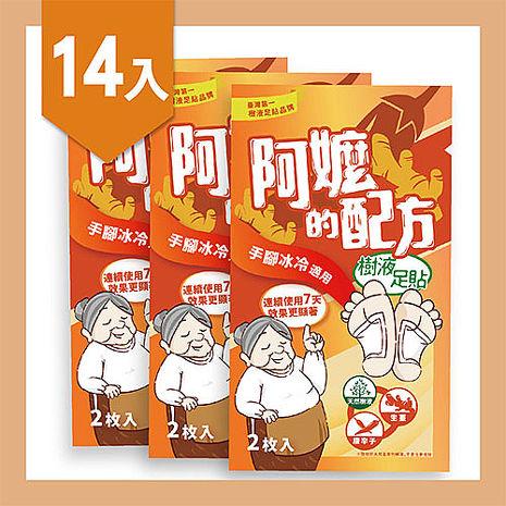 【阿嬤的配方】手腳冰冷足貼(7入)