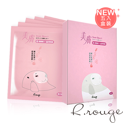 R.rouge愛美肌 蜂王乳彈力超透感面膜5入/盒-美妝‧保養‧香氛‧精品-myfone購物