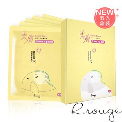 R.rouge愛美肌 曬後修護超透感面膜5入/盒-美妝‧保養‧香氛‧精品-myfone購物