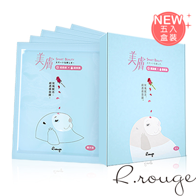 R.rouge愛美肌 玫瑰賦活超透感面膜5入/盒-美妝‧保養‧香氛‧精品-myfone購物