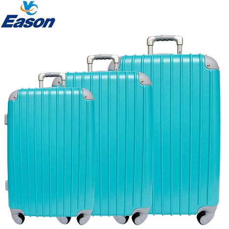 【YC Eason】超值流線型可加大海關鎖款ABS硬殼行李箱三件組(20+24+28吋-靚藍)-戶外.婦幼.食品保健-myfone購物