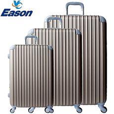 ~YC Eason~ 流線型可加大海關鎖款ABS硬殼行李箱三件組 20 24 28吋~琥珀