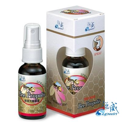 【Supwin超威】45%噴霧式蜂膠露30ml(1瓶組)