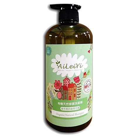 AiLeiYi天然修護洗髮精-城市裡的蘋果花園1000ml