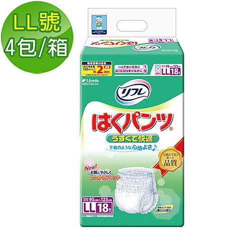 《麗護多Livedo》日本原裝進口褲型成人紙尿褲 LL號 18片*4包/箱