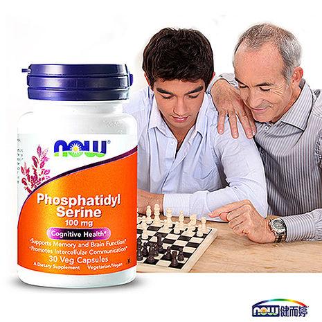 【即期良品】NOW健而婷─PS磷脂醯絲胺酸 (30顆/瓶)(效期至2018年5月)