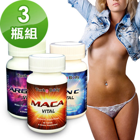 【Turbo Body】無敵戰將威風套組-精益猛強效瑪卡錠+鋅+精胺酸(3瓶組)