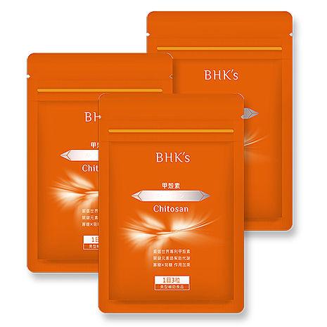 BHK's-甲殼素 膠囊食品(30顆/包)3包組