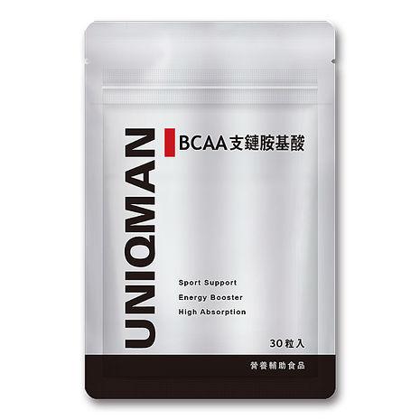 UNIQMAN-BCAA支鏈胺基酸(30顆/袋)