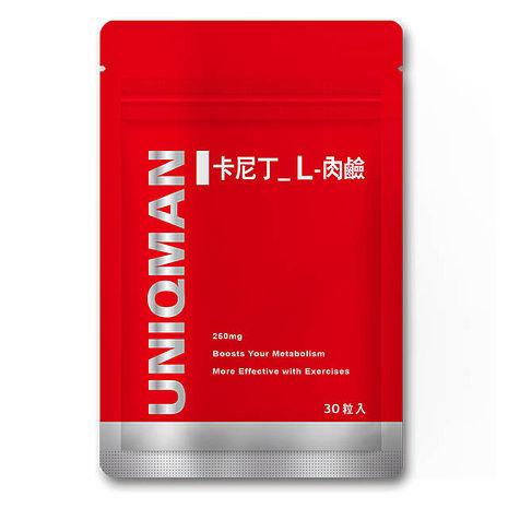 UNIQMAN-卡尼丁 L-肉鹼二代(30顆/袋)