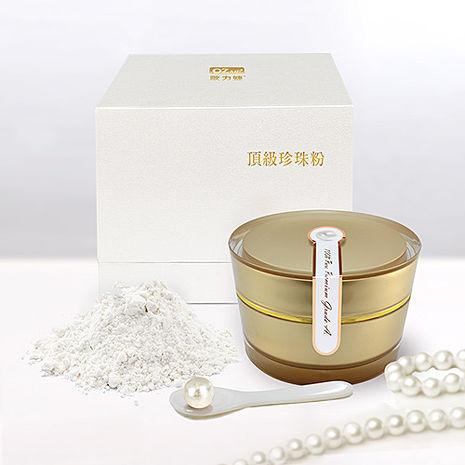 (即期良品)歐力婕 100%頂級口服珍珠粉末 (30公克/盒)-到期日2019/11/18