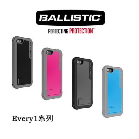 Ballistic Every1 iPhone 5S/5 多層保護殼