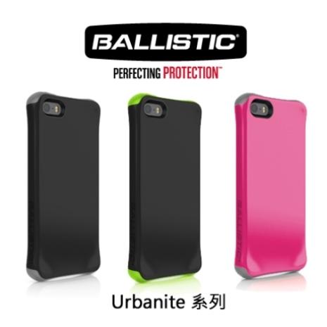Ballistic iPhone 5S/5 Urbanite 保護殼