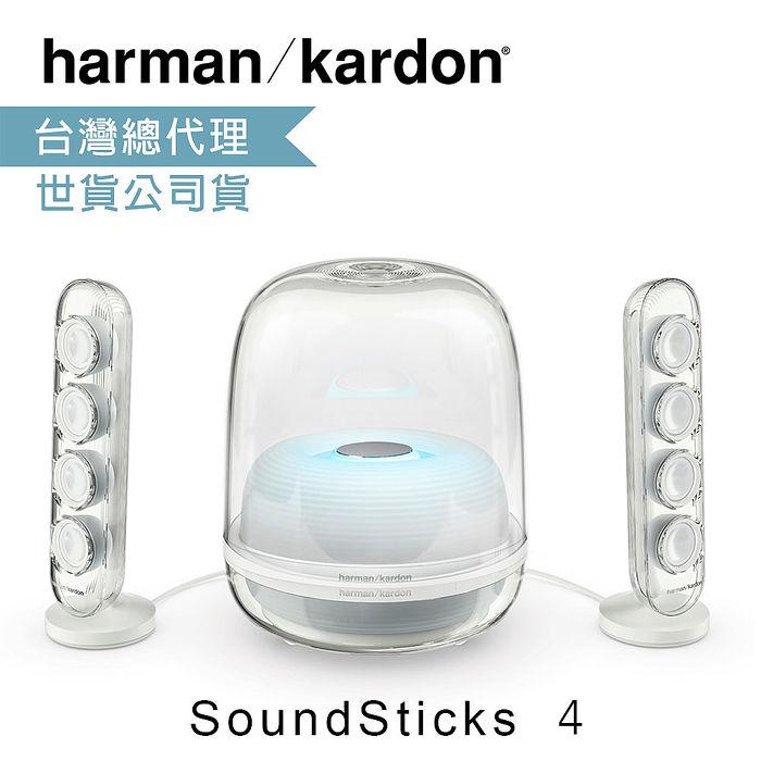 Harman Kardon SoundSticks 4 藍牙2.1聲道多媒體水母喇叭 (銀河白)