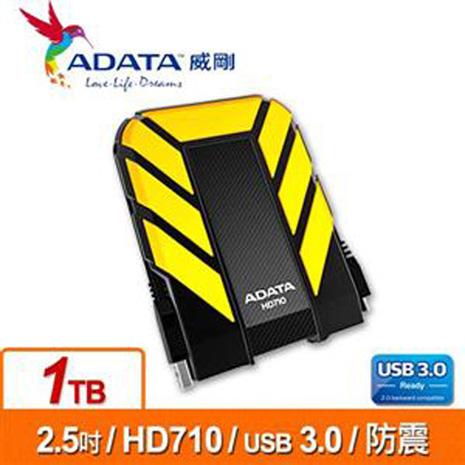 ADATA威剛 Durable HD710 1.0TB(黃) USB3.0 2.5吋軍規防水防震行動硬碟