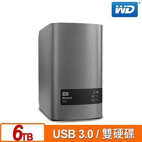 WD威騰My Book Duo 6TB(3TBx2) 3.5吋外接雙硬碟儲存