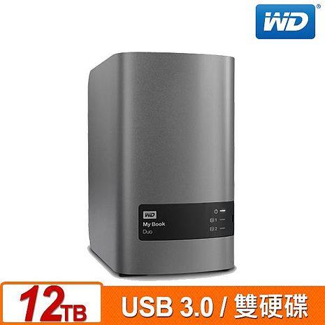 WD威騰My Book Duo 12TB(6TBx2) 3.5吋外接雙硬碟儲存