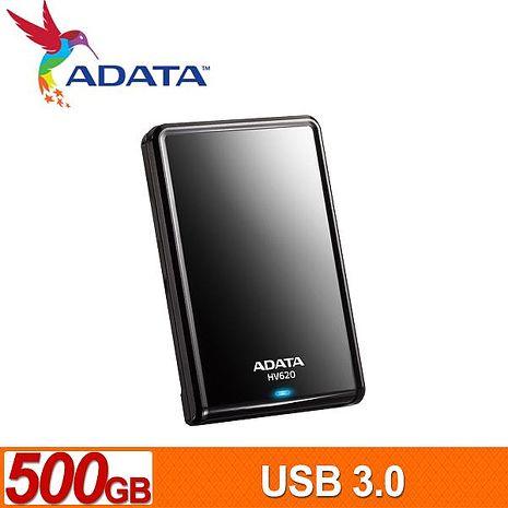 ADATA威剛 HV620 500GB(黑) USB3.0 2.5吋行動硬碟