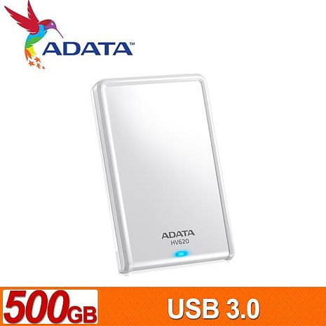 ADATA威剛 HV620 500GB(白) USB3.0 2.5吋行動硬碟