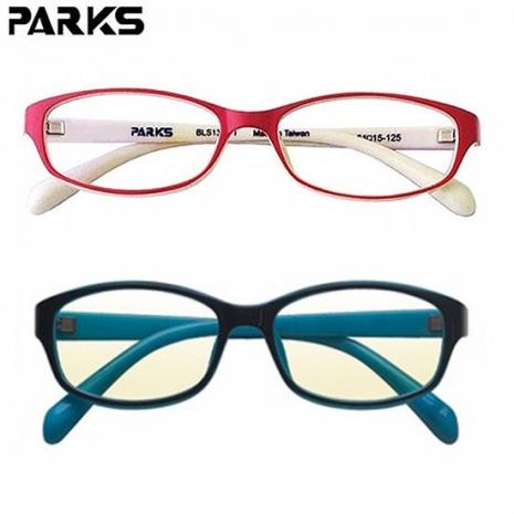 PARKS 濾藍光眼鏡 兒童專用