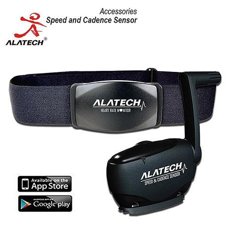 ALATECH單車踏頻器心跳帶超值組 (CS012+SC002)