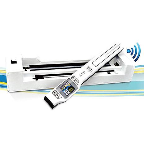傳揚 無線WiFi兩用掃描器專業版 (SVP PS4700W-Combo)
