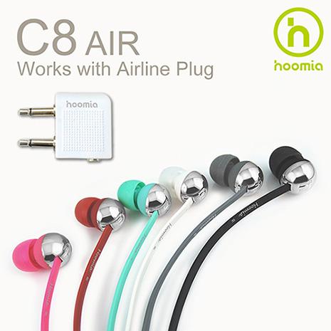 hoomia C8 Air金屬魔球入耳式立體聲耳機 航空版-3C電腦週邊-myfone購物