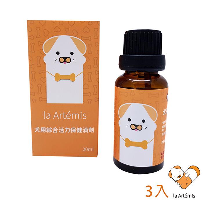 la Artemis愛寵寶 犬用綜合活力保健滴劑 (一般型x3入)