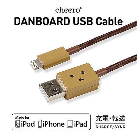 日本cheero阿愣 Lightning 充電傳輸線(10公分) 蘋果原廠MFi認證-手機平板配件-myfone購物