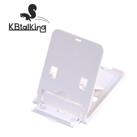 KBTalking EzStand 手機專用立架(白)