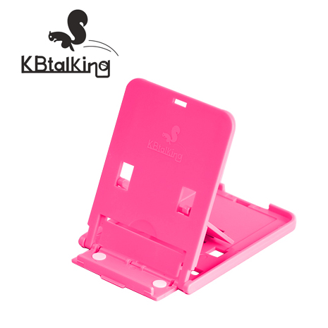 KBTalking EzStand 手機專用立架(粉紅)