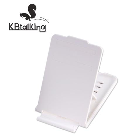 KBTalking UpStand 手機平板兼用立架(白)