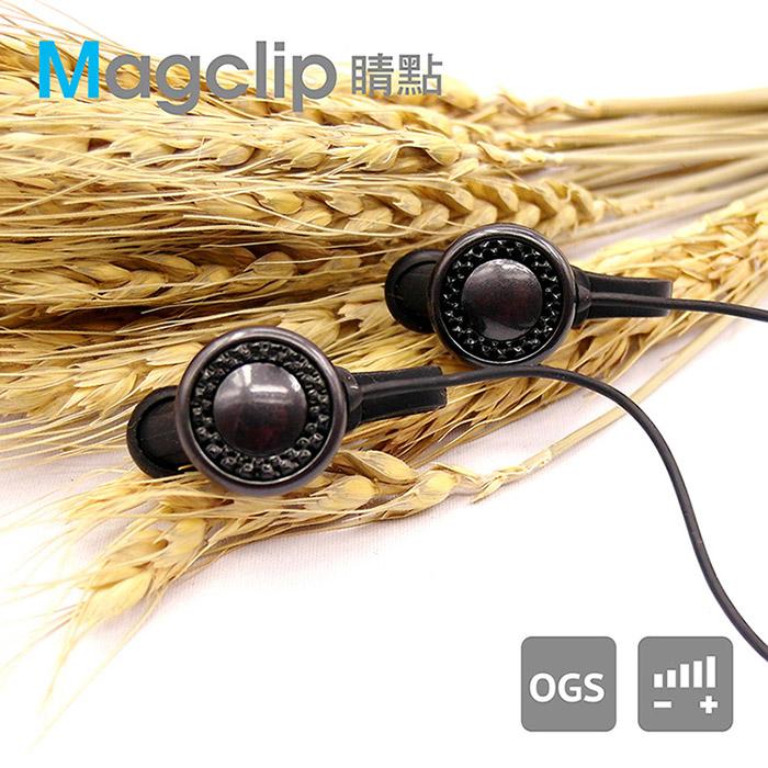 【TOPlay聽不累】磁附式 睛點系列耳機-雅黑-[CC01]