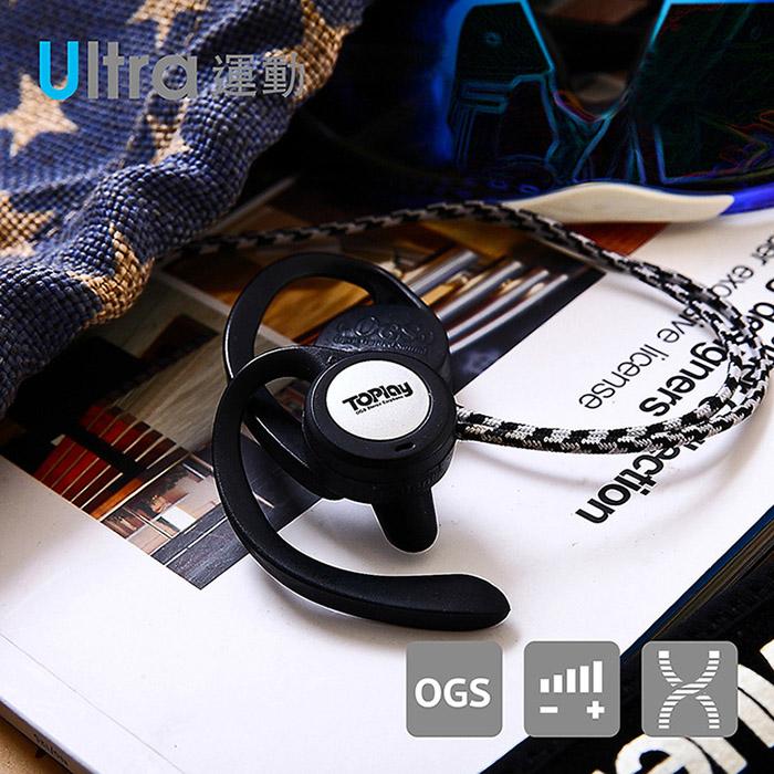 【TOPlay聽不累】懸浮式 運動潮風系列耳機-銀黑-[H131]